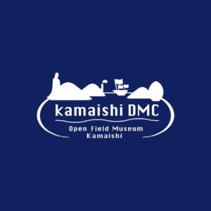 KAMAISHI DMC