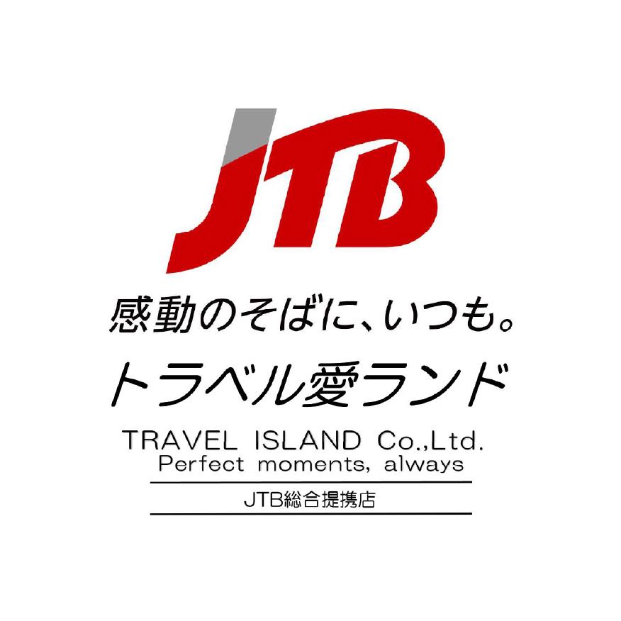 Travelailand_logo