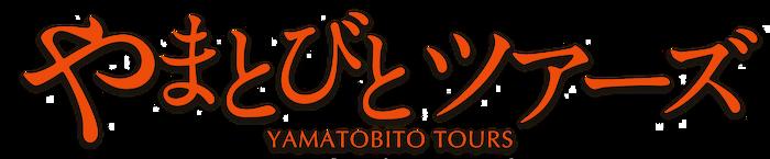 やまとびとツアーズ_logo