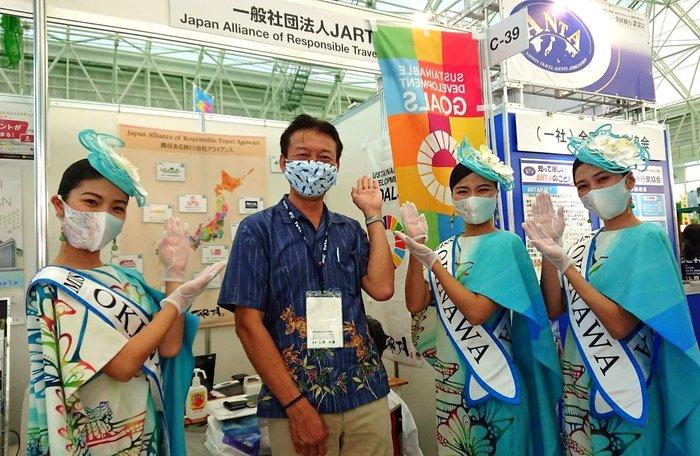 ツーリズムEXPO in 沖縄3
