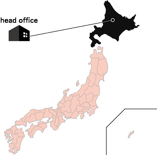 ADVENTURE HOKKAIDO